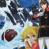 TVアニメ『宇宙戦艦ヤマト2202 愛の戦士たち』はHulu・dTV・U-NEXTのどこで動画配信してる?