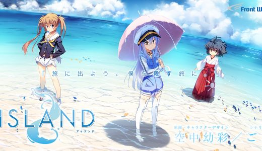 『ISLAND(アイランド)』はHulu・dTV・U-NEXTのどこで動画配信してる?