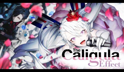 『Caligula -カリギュラ-』はHulu・dTV・U-NEXTのどこで動画配信してる?