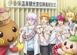 『美男高校地球防衛部HAPPY KISS!』はHulu・dTV・U-NEXTのどこで動画配信してる?