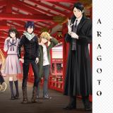 『ノラガミ ARAGOTO』はHulu・U-NEXT・dアニメストアのどこで動画配信してる?