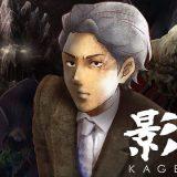 『影鰐-KAGEWANI-』はHulu・U-NEXT・dアニメストアのどこで動画配信してる?
