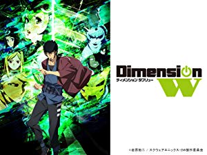 『Dimension W』はHulu・U-NEXT・Amazonプライムビデオのどこで動画配信してる?