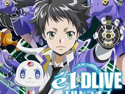 『エルドライブ【elDLIVE】』はHulu・U-NEXT・dアニメストアのどこで動画配信してる?