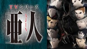 『亜人 第2クール』はHulu・U-NEXT・dアニメストアのどこで動画配信してる?