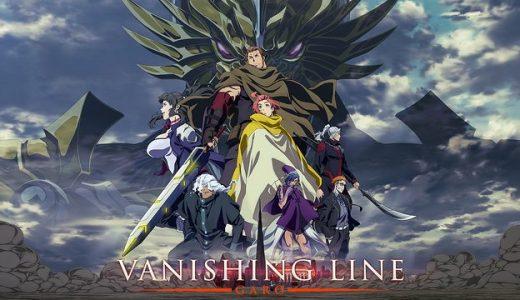 『牙狼<GARO>-VANISHING LINE-』はHulu・U-NEXT・dアニメストアのどこで動画配信してる?