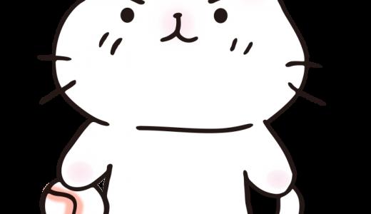 『猫ピッチャー』はHulu・U-NEXT・dアニメストアのどこで動画配信してる?