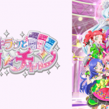 『キラッとプリ☆チャン シーズン2』はHulu・U-NEXT・dアニメストアのどこで動画配信してる?