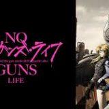 『ノー・ガンズ・ライフ』はHulu・U-NEXT・dアニメストアのどこで動画配信してる?