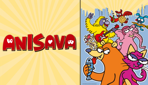 『ANISAVA』はHulu・U-NEXT・dアニメストアのどこで動画配信してる?