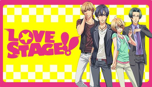 『LOVE STAGE!!』はHulu・U-NEXT・dアニメストアのどこで動画配信してる?