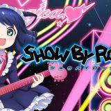 『SHOW BY ROCK!!』はHulu・U-NEXT・dアニメストアのどこで動画配信してる?