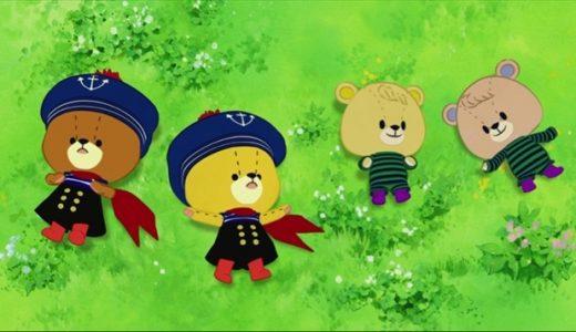 『がんばれ! ルルロロ (第3期)』はHulu・U-NEXT・dアニメストアのどこで動画配信してる?