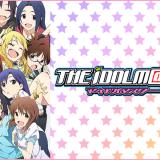 『アイドルマスター』はHulu・U-NEXT・dアニメストアのどこで動画配信してる?