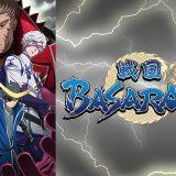 『戦国BASARA弐』はHulu・U-NEXT・dアニメストアのどこで動画配信してる?