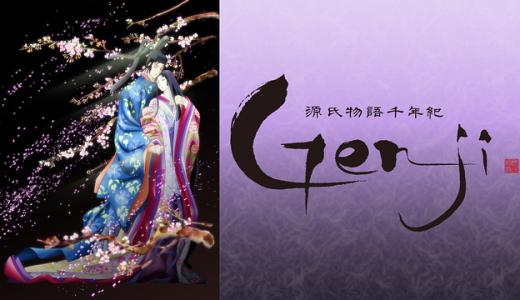 『源氏物語千年紀Genji』はHulu・U-NEXT・dアニメストアのどこで動画配信してる?
