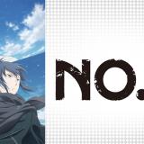 『NO.6』はHulu・U-NEXT・dアニメストアのどこで動画配信してる?