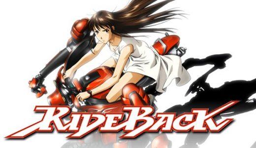『RIDEBACK』はHulu・U-NEXT・dアニメストアのどこで動画配信してる?