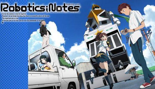 『ROBOTICS;NOTES』はHulu・U-NEXT・dアニメストアのどこで動画配信してる?