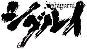 『シグルイ』はHulu・U-NEXT・dアニメストアのどこで動画配信してる?