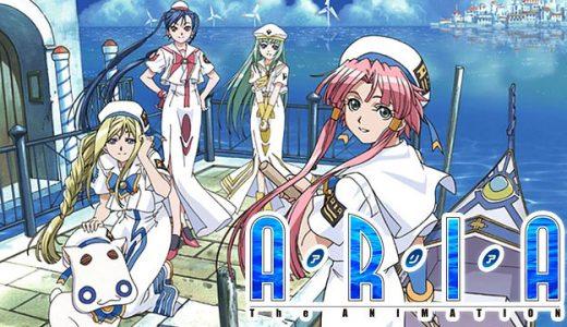 『ARIA The ANIMATION』はHulu・U-NEXT・dアニメストアのどこで動画配信してる?
