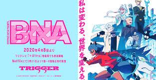 『BNA ビー・エヌ・エー』はHulu・U-NEXT・dアニメストアのどこで動画配信してる?