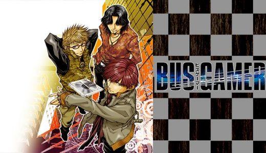 『BUS GAMER』はHulu・U-NEXT・dアニメストアのどこで動画配信してる?