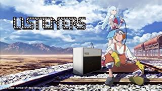 『LISTENERS リスナーズ』はHulu・U-NEXT・dアニメストアのどこで動画配信してる?