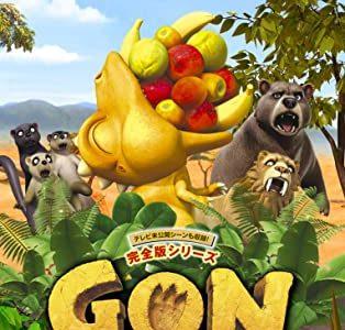 『GON -ゴン-(第2期)』はHulu・U-NEXT・dアニメストアのどこで動画配信してる?