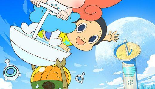 『ナンダカベロニカ』はHulu・U-NEXT・dアニメストアのどこで動画配信してる?
