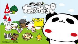 『パンダのたぷたぷ』はHulu・U-NEXT・dアニメストアのどこで動画配信してる?