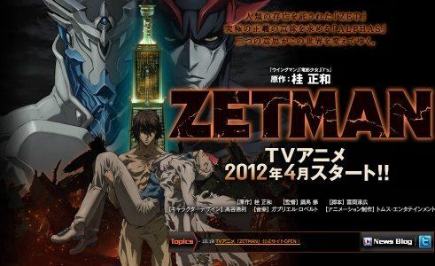 『ZETMAN(ゼットマン)』はHulu・U-NEXT・dアニメストアのどこで動画配信してる?