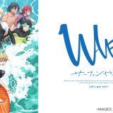 『WAVE!!~サーフィンやっぺ!!~』はHulu・U-NEXT・dアニメストアのどこで動画配信してる?